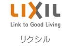 link_リクシル