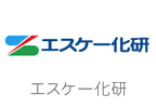link_0エスケー化研